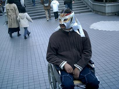 wheelchari